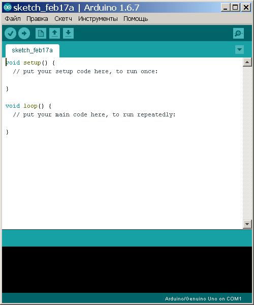 Arduino IDE + ESP8266