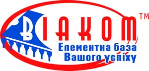 Biakom_LOGO_300x143