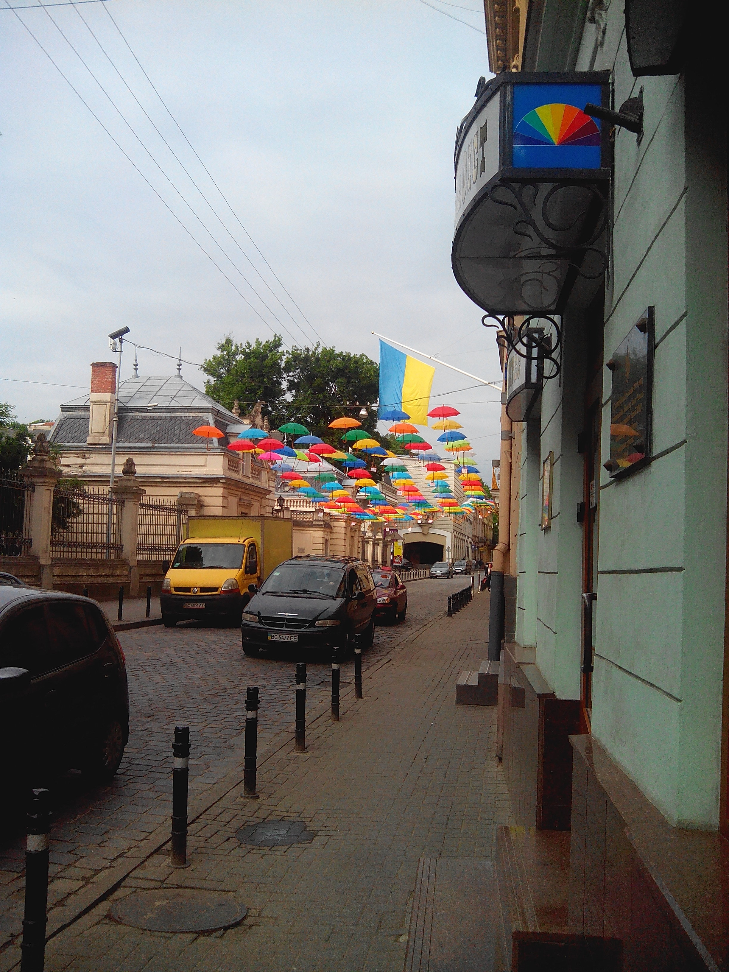DE:CODED 2016, г. Львов