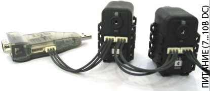 Подключение USB2Dynamixel к Dynamixel AX