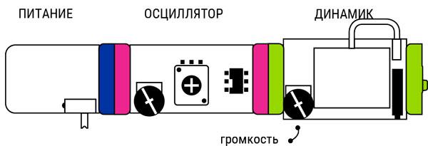 Схема включения динамика littleBits o24
