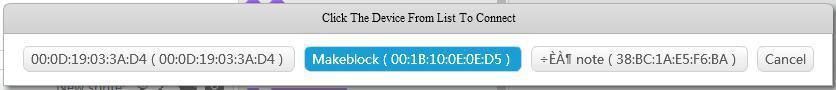 Makeblock Bluetooth MAC адреса