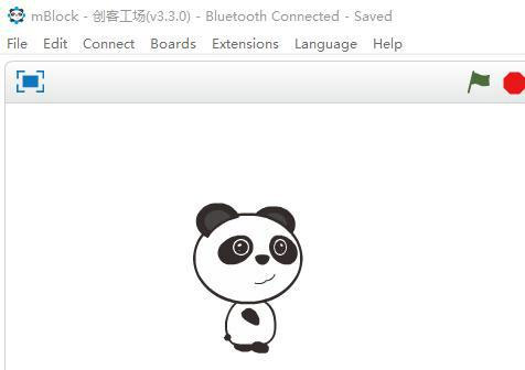 Bluetooth З'єднано