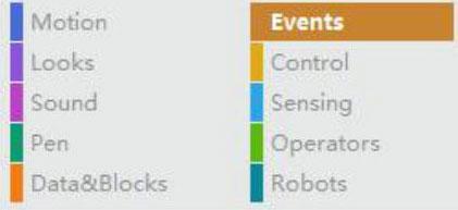makeblock_ranger_4_021-mblock-block-events-2