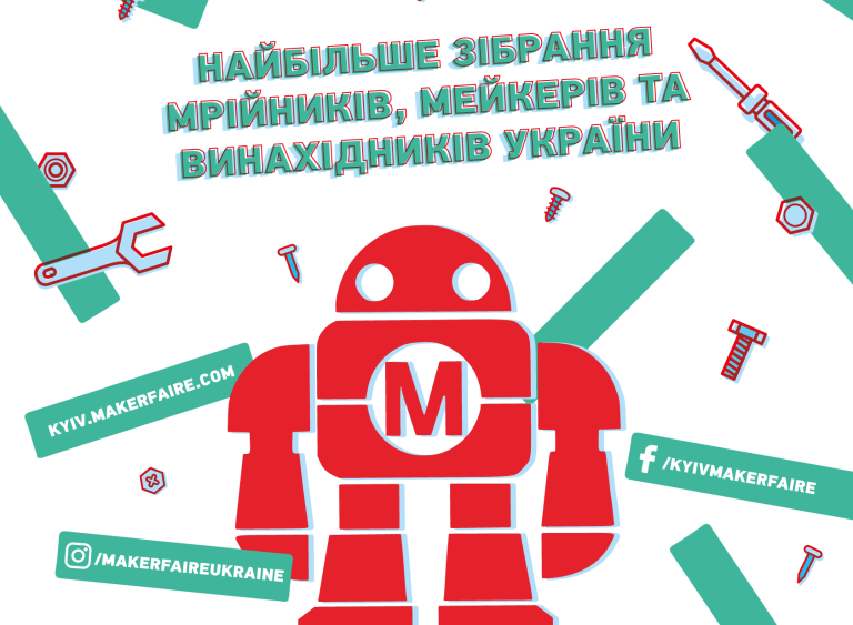 Kyiv Mini Maker Faire 2018