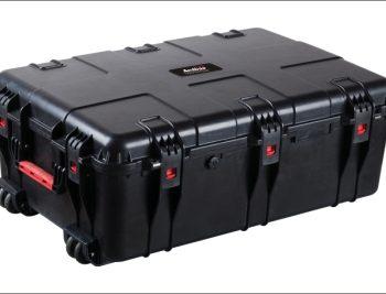 Кейс защитный SZ-7728