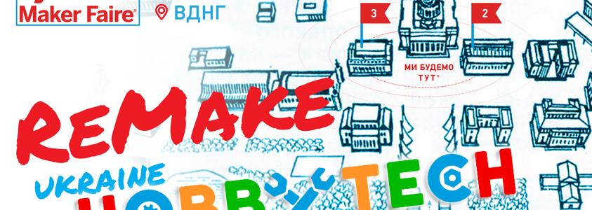 Kyiv Mini MakerFaire