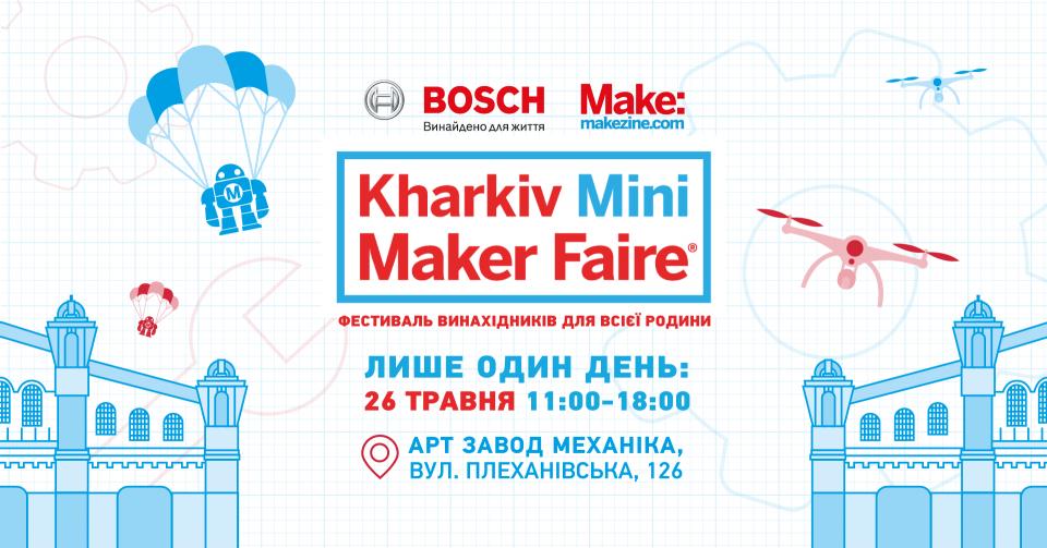 Krarkiv MiniMakerFaire 2018